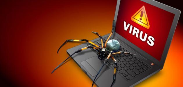 كيف أنظف الحاسوب من الفيروسات