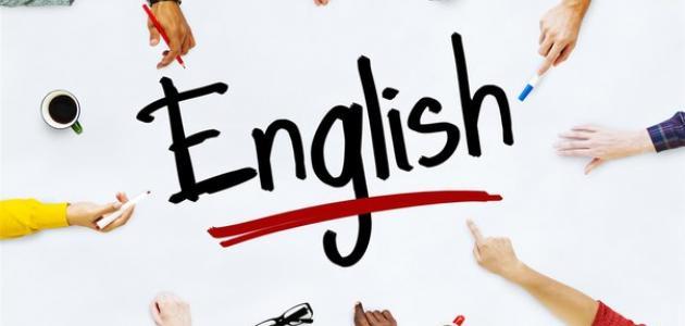 حقيقة مثيرة اللغة الانجليزيةة ..|~ طھط·ظˆ%D