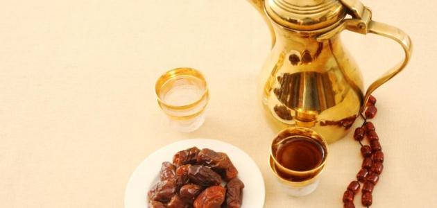 كيف أعمل قهوة عربية