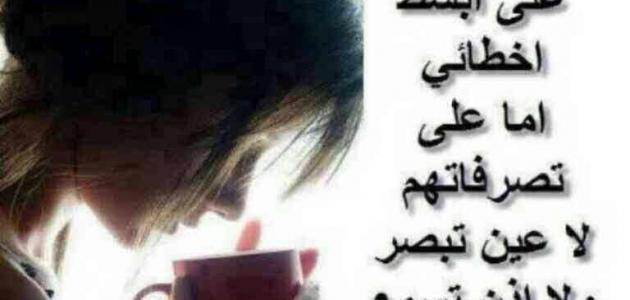 ... كلام حزين عن الحب وصور عتاب (4)