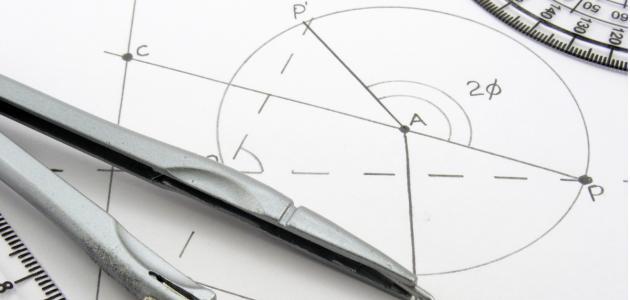 كيف أحسب محيط الدائرة