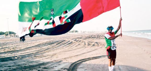إلى ماذا ترمز ألوان علم الإمارات