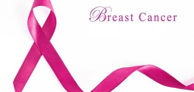 كيف تكتشف سرطان الثدي