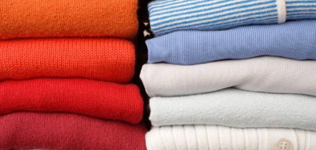 كيف تحافظ على نظافة ثيابك