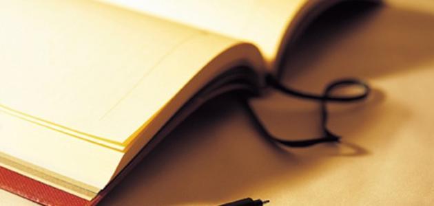 كيف تكتب قصيدة