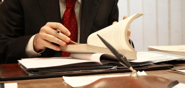 كيف تصبح محامياً