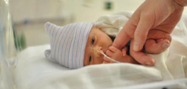 صغر حجم الجنين في الشهر التاسع