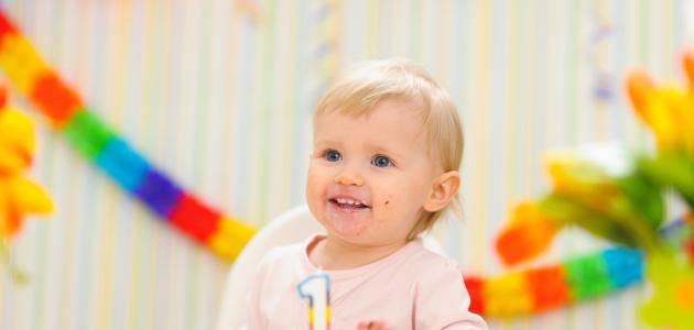 تربية الطفل في عمر عام واحد