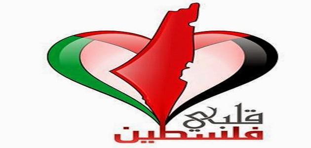 للابد فلسطيييييييييييين عاصمتك القدس %D8%B9%D8%A8%D8%A7%D8%B1%D8%A7%D8%AA_%D8%B9%D9%86_%D9%81%D9%84%D8%B3%D8%B7%D9%8A%D9%86