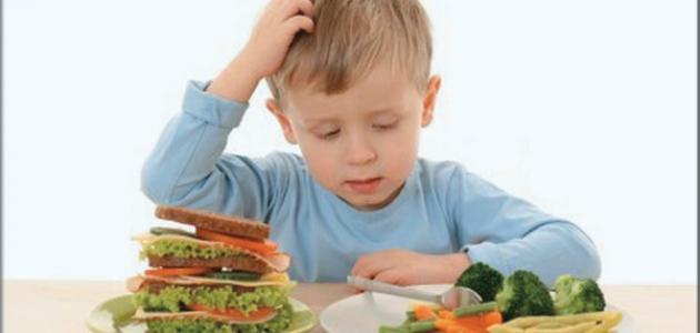 كيف أفتح شهية طفلي
