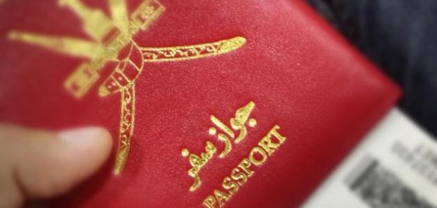 السفر إلى سلطنة عمان