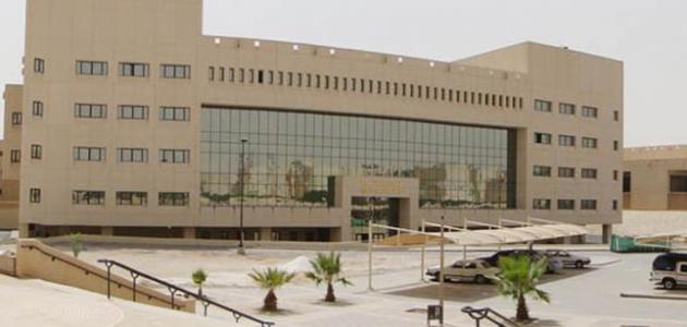أين تقع جامعة سلمان بن عبدالعزيز