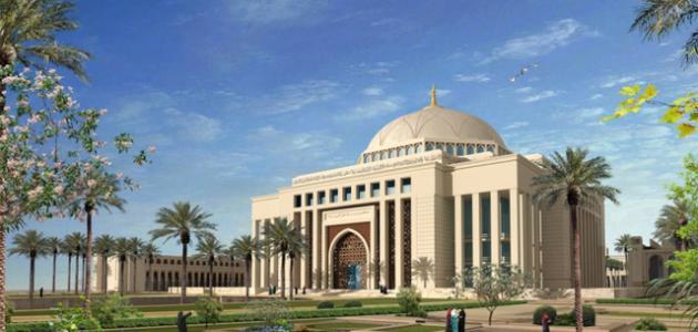 أين تقع جامعة الأميرة نورة موضوع