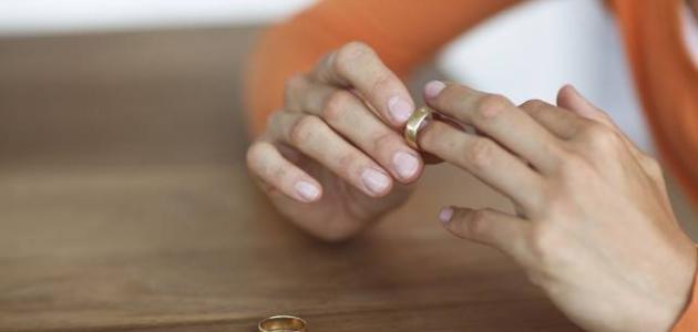 الطلاق البائن وما يترتب عليه