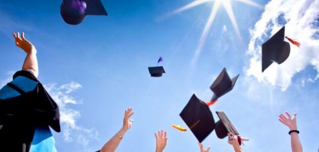 عبارات عن التخرج