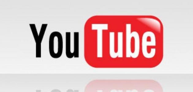 كيف أحمل فيديو من اليوتيوب على الجوال