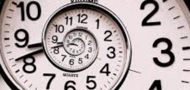 كيف تنظمين وقتك اليومي