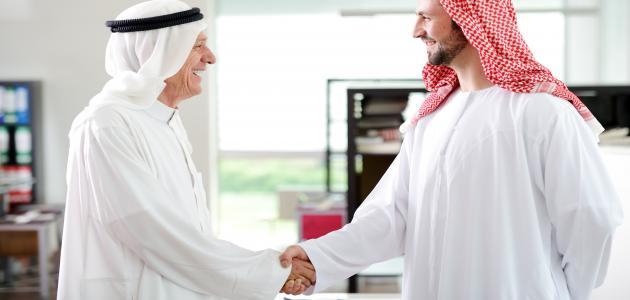 إفشاء السلام في الإسلام