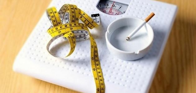 الإقلاع عن التدخين وزيادة الوزن