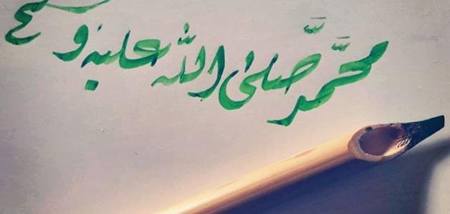كيف أحسن خطي في الكتابة بالعربي