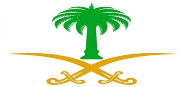 إلى ماذا يرمز السيفان في شعار المملكة العربية السعودية