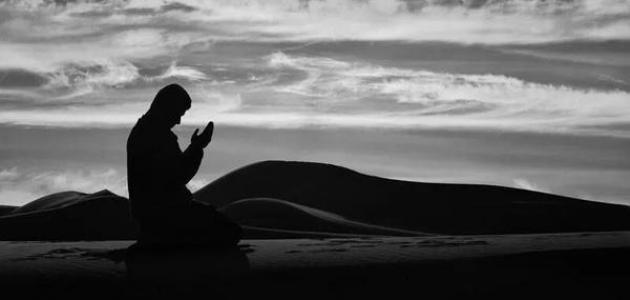 كيف أتقرب إلى الله ويستجيب دعائي