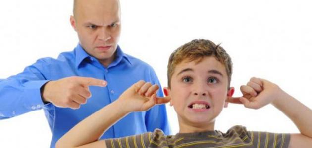 الطفل المشاغب وكيفية التعامل معه