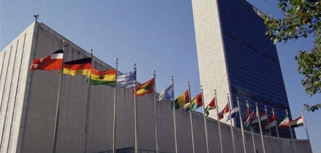 أين يوجد مقر الأمم المتحدة في أمريكا