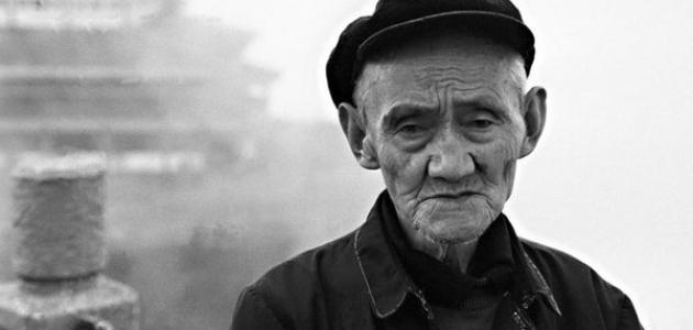 بحث عن كبار السن