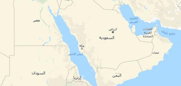 بحث عن شبه الجزيرة العربية موضوع