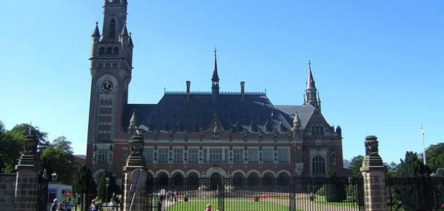 أين يقع مقر محكمة العدل الدولية