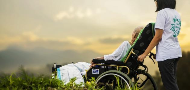 بحث عن دور رعاية المسنين