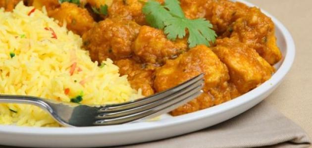 طريقة عمل الدجاج بالكاري على الطريقة الهندية