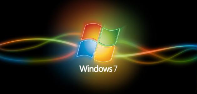 تسريع ويندوز 7