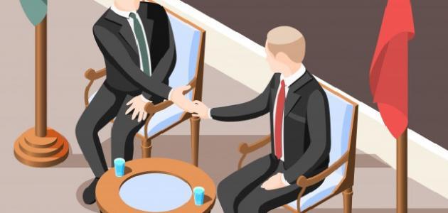كيف تصبح دبلوماسياً ناجحاً
