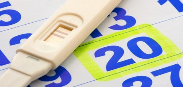 كيف نحسب عمر الجنين