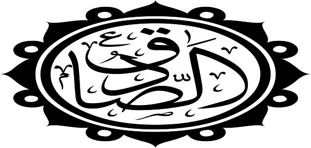 جعفر الصادق رضي الله عنه