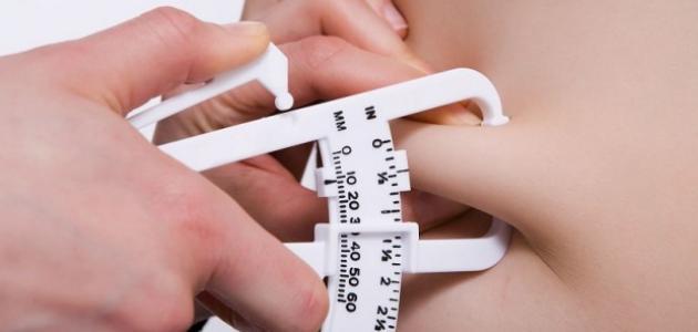 كيف أحسب نسبة الدهون في جسمي