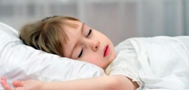 كيف أجعل طفلي ينام مبكراً