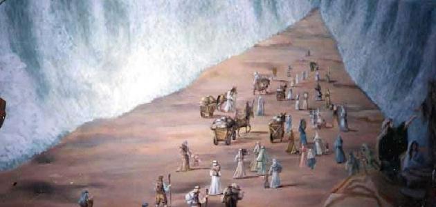 أين غرق فرعون وقومه