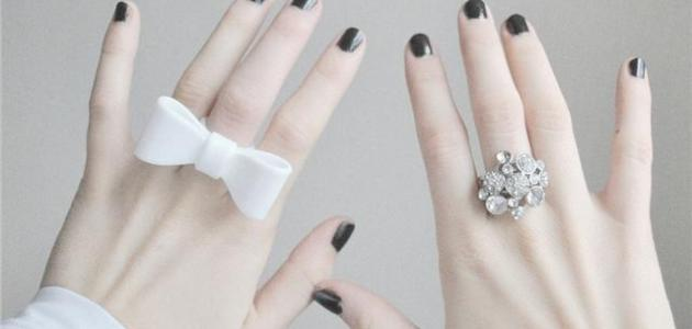 كيف أجعل يدي جميلة