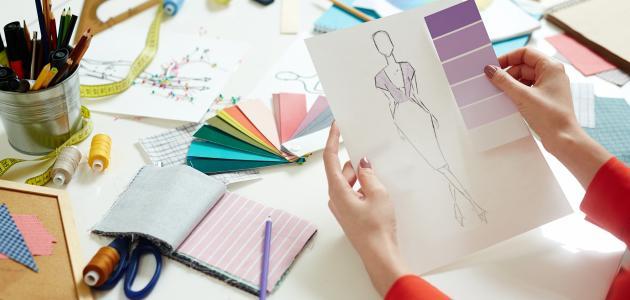 كيف أتعلم تصميم الأزياء