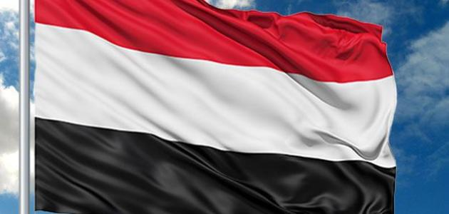 كم لون في علم اليمن ودلالاته