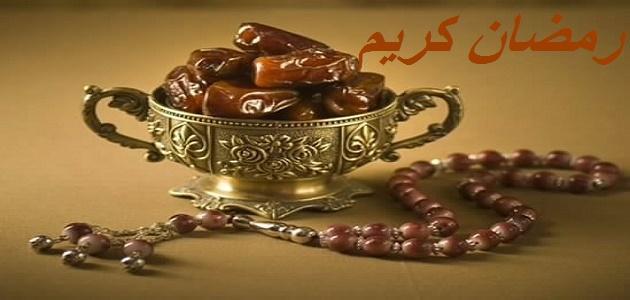 حكمة رمضانية