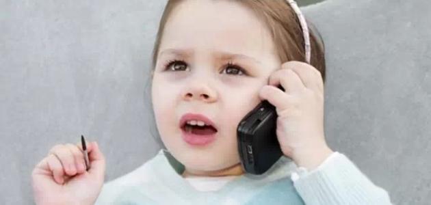 كل ما يخص رياض الأطفال