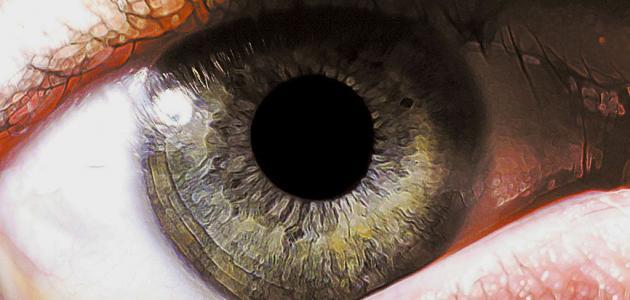 كيف يرقي الإنسان نفسه من العين
