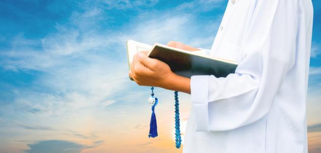 كيف نحافظ على نعمة الدين والأمن والاستقرار