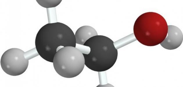 كيف تستخدم نظائر العناصر المشعة في جوانب الحياة المختلفة