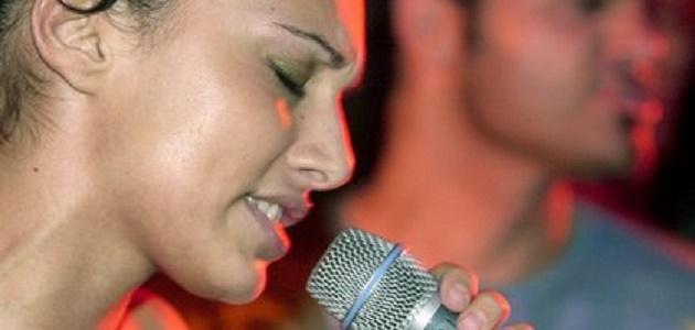 كيف يصير صوتي حلو بالغناء