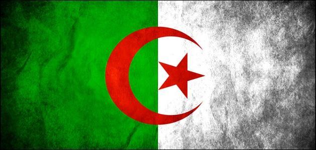 ماذا كانت تسمى الجزائر قديماً